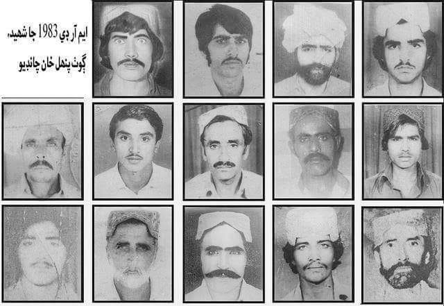 Bilawal Bhutto Zardari has paid glowing tributes to 16 martyrs of MRD movement on their 37th martyrdom anniversary being