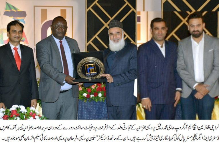 Haji Rafiq Perdesi fetes Tanzanian business delegation