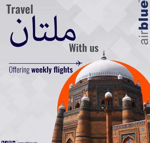 The city of Saints, Mangoes & Sohan Halwa…#Multan Awaits you!