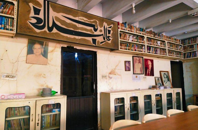 Karachi's Ghalib Library in a Shambles.