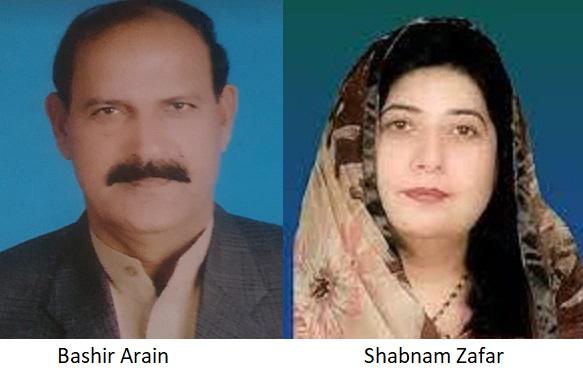 Khairpur Chamber of Commerce & Industry Election  M Bashir Arain elected president unopposed