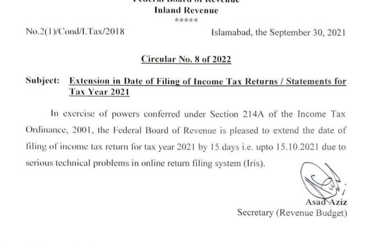 last date for filing income tax returns by 15 days till October 15, 2021